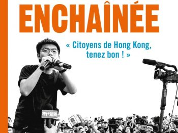 Permalink to: La parole enchaînée de Joshua Wong